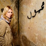 HOMELAND (Showtime)